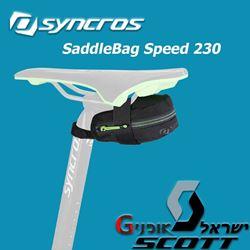 תמונה של תיק לאופני כביש  Syncros Speed 230