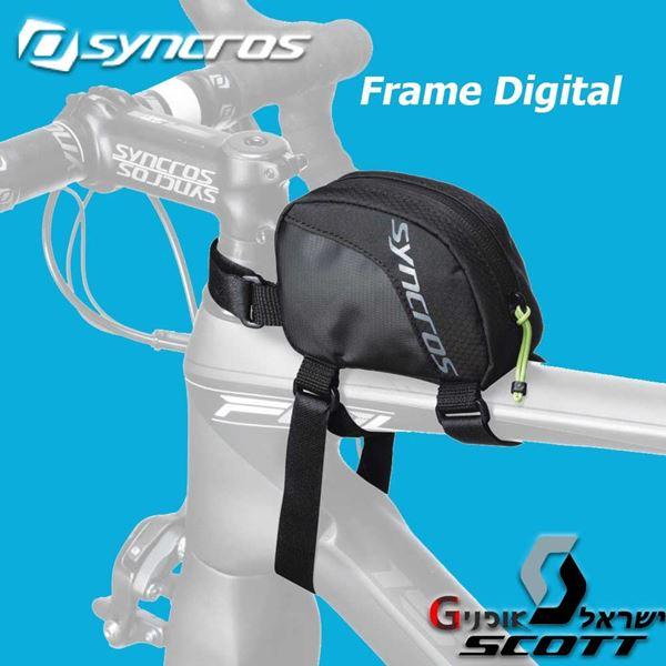 תמונה של נרתיק לשלדת האופניים Syncros Frame Digital