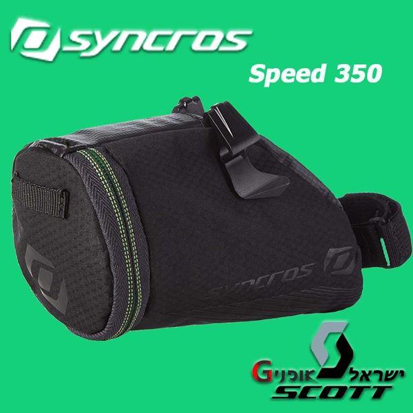 תמונה של תיק לאופני כביש  Syncros Speed 350