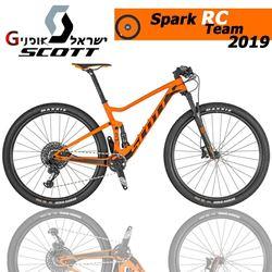 תמונה של אופני Scott Spark RC 900 Team
