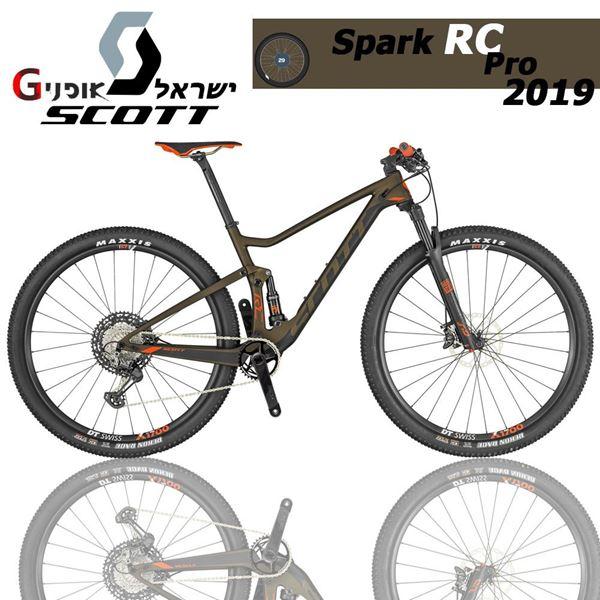 תמונה של אופני Scott Spark RC 900 Pro