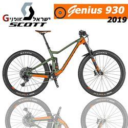 תמונה של אופני Scott Genius 930