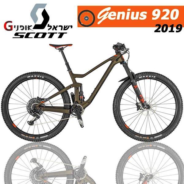 תמונה של אופני Scott Genius 920
