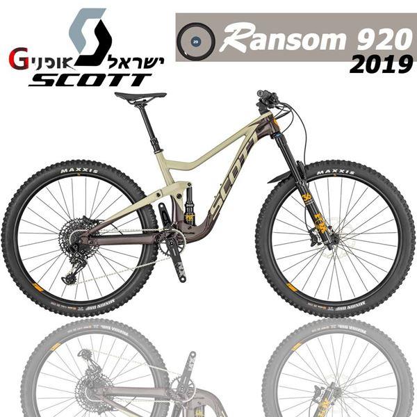 תמונה של אופני Scott Ransom 920