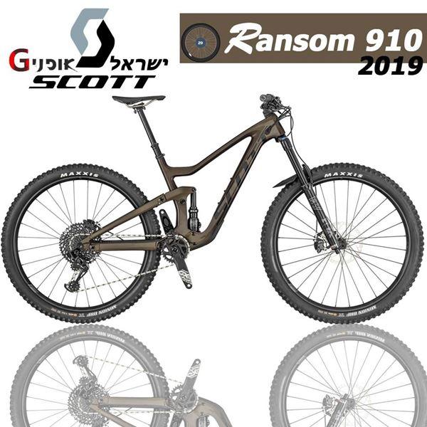 תמונה של אופני Scott Ransom 910