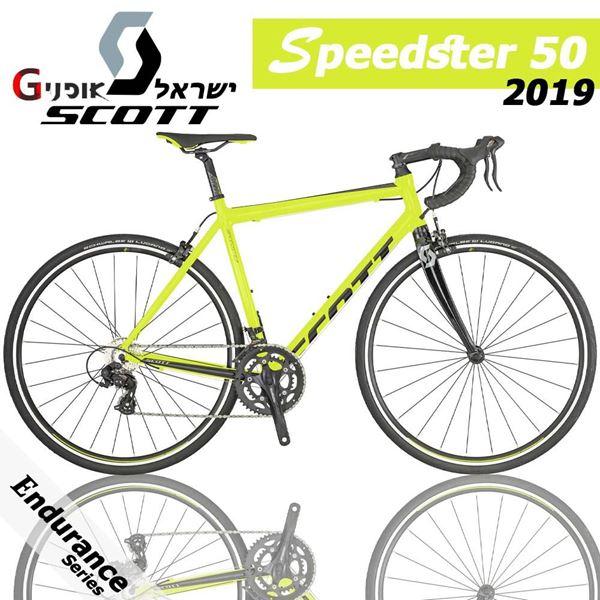 תמונה של אופני כביש Scott Speedster 50