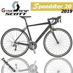 תמונה של אופני כביש Scott Speedster 20