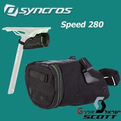 תמונה של תיק לאופני כביש  Syncros Speed 280
