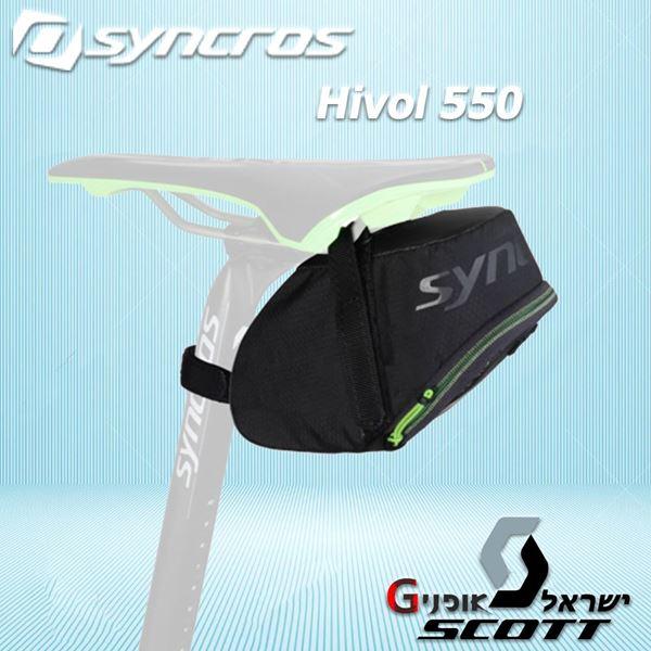 תמונה של תיק לאוכף אופניים Syncros Hivol 550 Strap