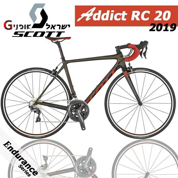 תמונה של אופני כביש Scott Addict RC 20