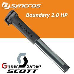 תמונה של משאבת כביש קומפקטית Syncros Boundary 2.0 HP