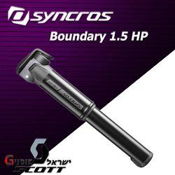 תמונה של משאבת כביש קומפקטית Syncros Boundary 1.5 HP
