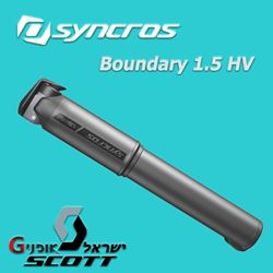 תמונה של משאבת שטח קומפקטית Syncros Boundary 1.5 HV