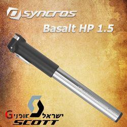 תמונה של משאבת כביש קומפקטית  Syncros Basalt 1.5 HP