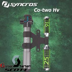 תמונה של משאבת שטח קומפקטית Syncros CO-TWO HV