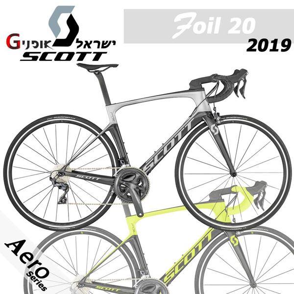 תמונה של אופני כביש Scott Foil 20