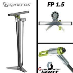 תמונה של משאבת רצפה Syncros FP 1.5