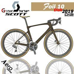 תמונה של אופני כביש Scott Foil 10 Disc
