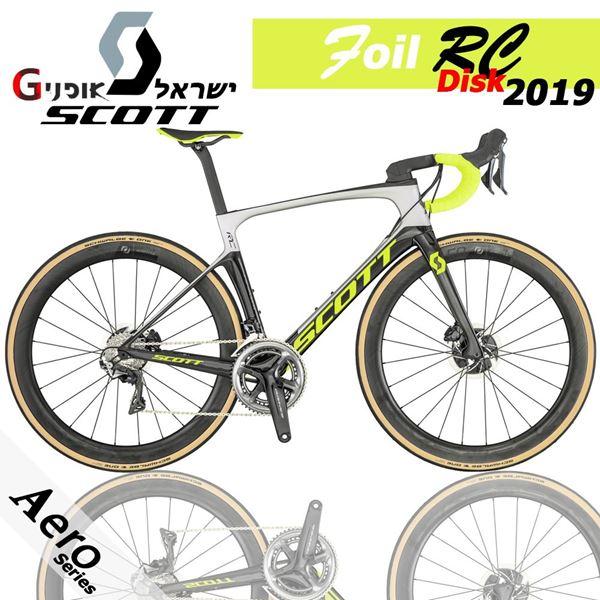תמונה של אופני כביש Scott Foil RC Disc