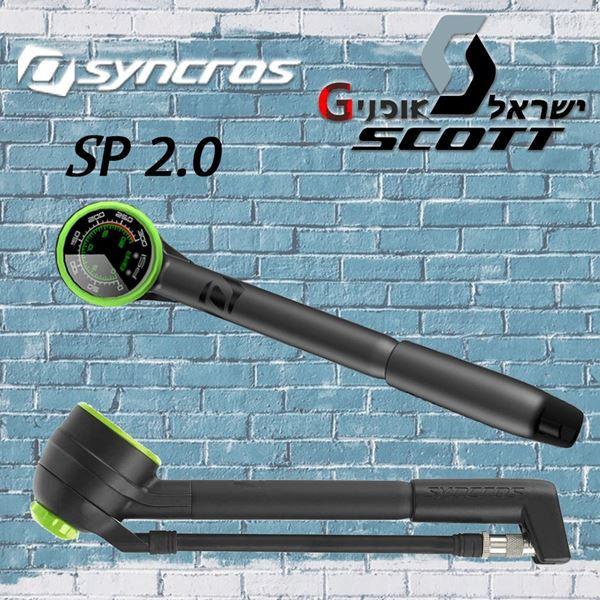 תמונה של משאבת בולם זעזועים Syncros SP 2.0