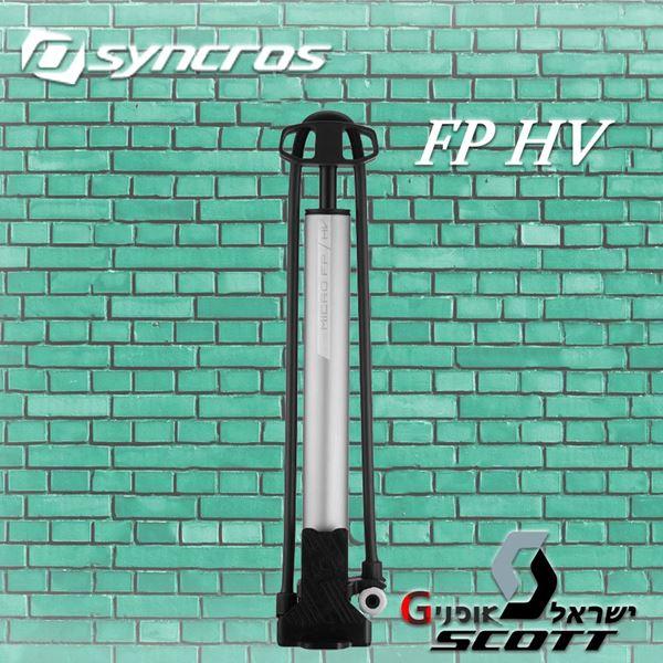 תמונה של משאבת רצפה קומפקטית Syncros FP HV