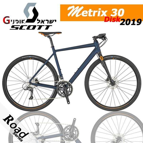 תמונה של אופני כביש Scott METRIX 30 Disc