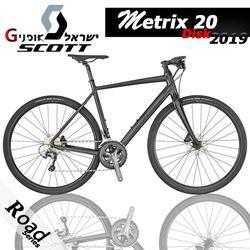 תמונה של אופני כביש Scott METRIX 20 Disc