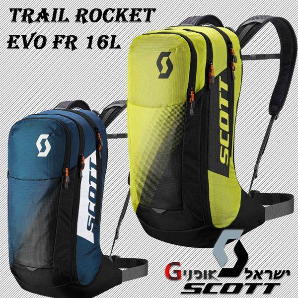 תמונה של תיק מים Scott Trail Rocket Evo FR 16L