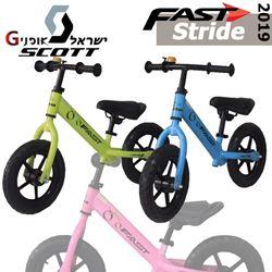 תמונה של אופני דחיפה Fast Stride