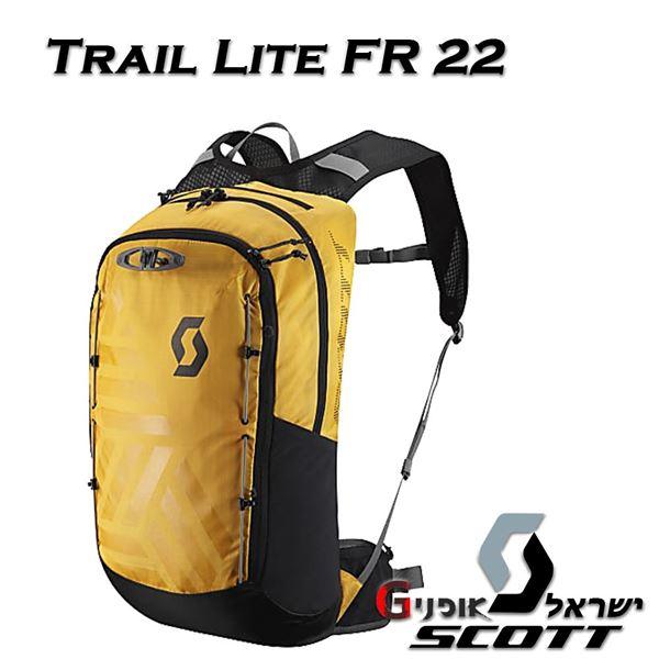 תמונה של תיק מים Scott Trail Lite FR 22L