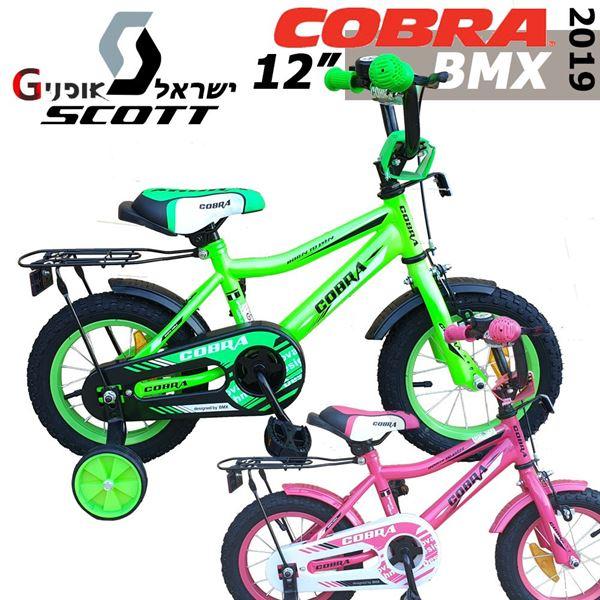 """תמונה של אופני """"12 BMX COBRA"""