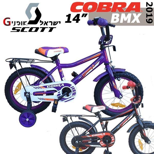 """תמונה של אופני """"14 BMX COBRA"""