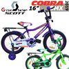 """תמונה של אופני """"16 BMX COBRA"""