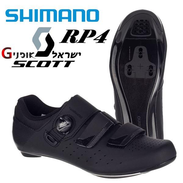 תמונה של נעלי רכיבת כביש Shimano RP4