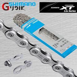תמונה של שרשרת 12 הילוכים Shimano XT 8100