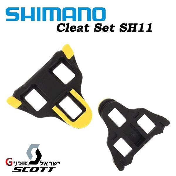 תמונה של קליט צהוב לנעלי כביש Shimano SH11