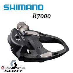 תמונה של פדלים לאופני כביש Shimano SPD-SL R7000