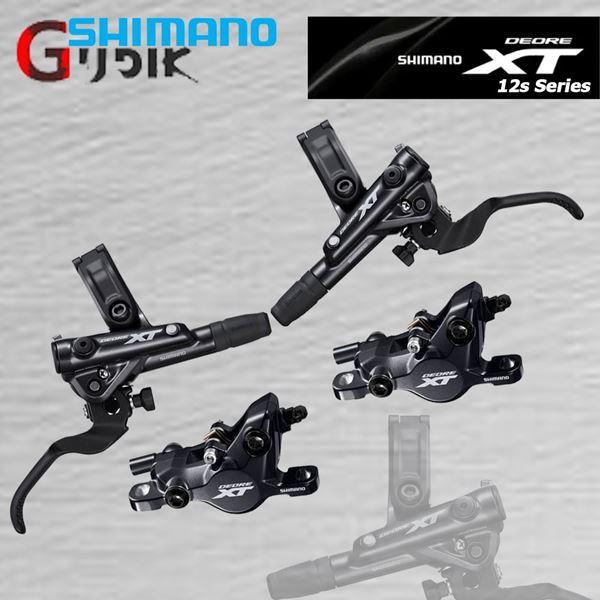 תמונה של סט בלמים/מעצורים Shimano XT M8100