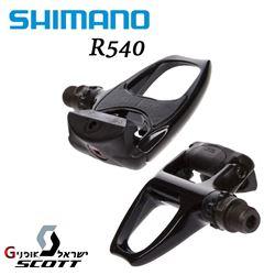 תמונה של פדלים לאופני כביש Shimano SPD-SL R540