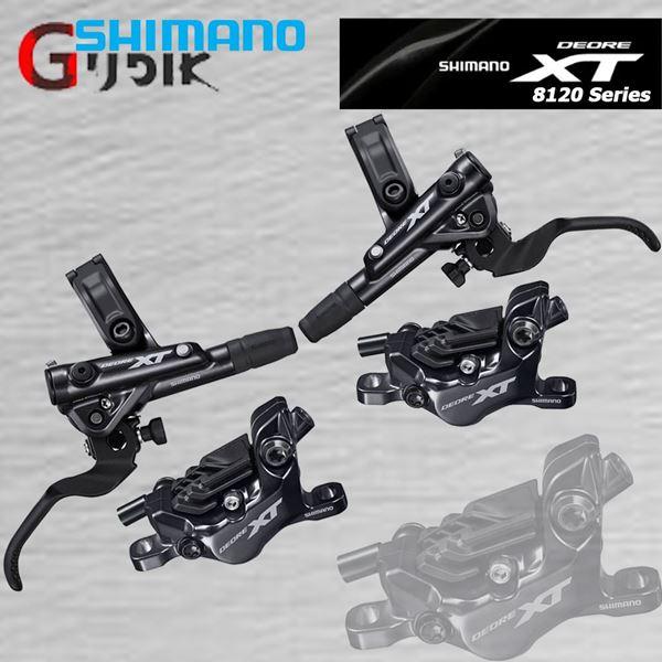 תמונה של סט בלמים/מעצורים Shimano XT M8120