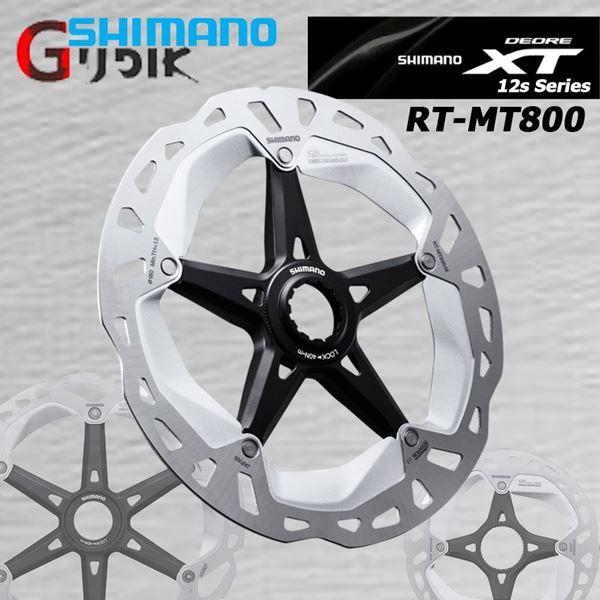 תמונה של רוטור דיסק SHIMANO XT MT800 160/180/203