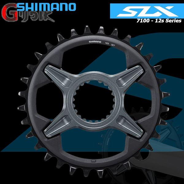 תמונה של גלגל שיניים 12 הילוכים Shimano SLX 7100