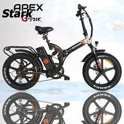 תמונה של אופניים חשמליות Stark Apex צמיגי בלון 48V/13Ah