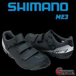 תמונה של נעלי רכיבה Shimano ME3