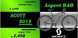 תמונה של אופני Scott Aspect 940