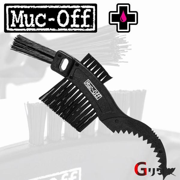 תמונה של מברשת מקצועית לניקוי מערכות הינע Muc Off Claw Brush