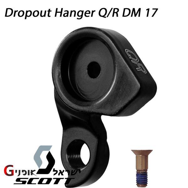 תמונה של אוזן מקורית254094-222-Scott Dropout Hanger QR DM17