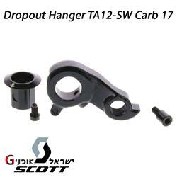 תמונה של אוזן מקורית 254090-222-Scott Dropout Hanger TA12-SW