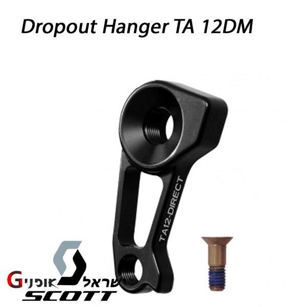 תמונה של אוזן מקורית 254093-222-Scott Dropout Hanger TA 12DM