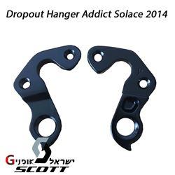תמונה של אוזן מקורית 235286-Scott Dropout Hanger Addict Solace 2014